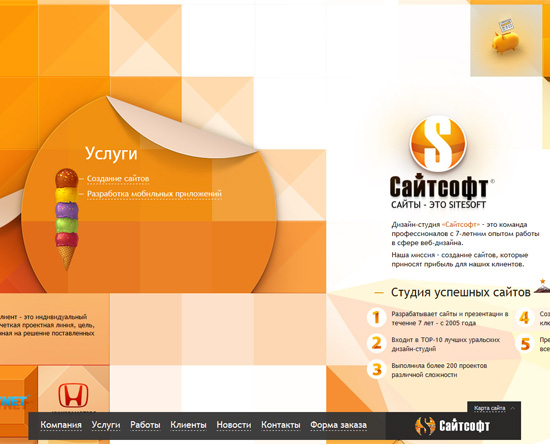 designers sites